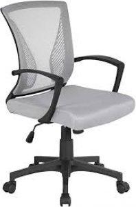 silla ergonomica yaheetech