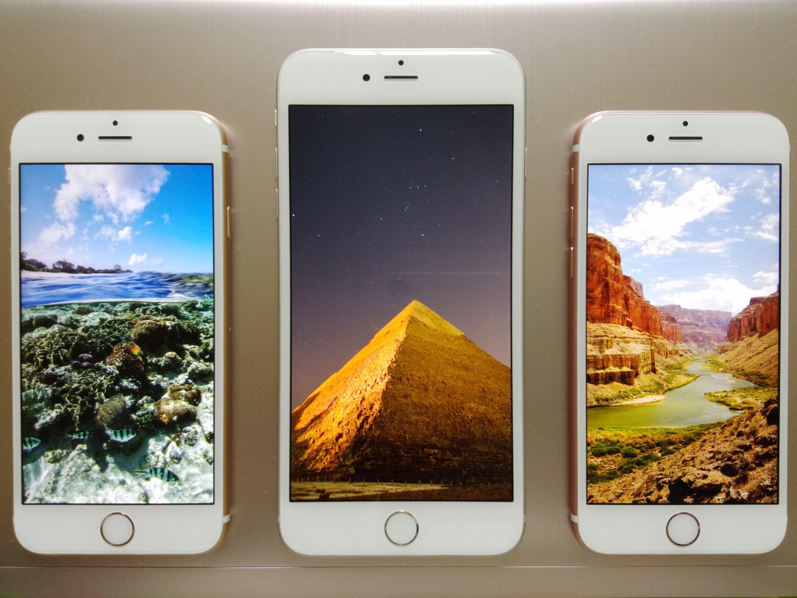 cadena de suministro iphone