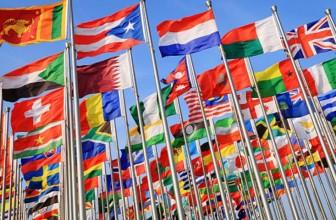 Diferencia entre Comercio Exterior y Comercio Internacional
