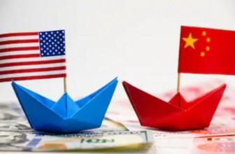 Hablemos sobre la guerra comercial