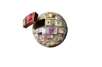 Los recursos financieros y los tipos de medios de pago en la Logística