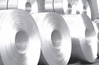 El aluminio. Sus características y propiedades